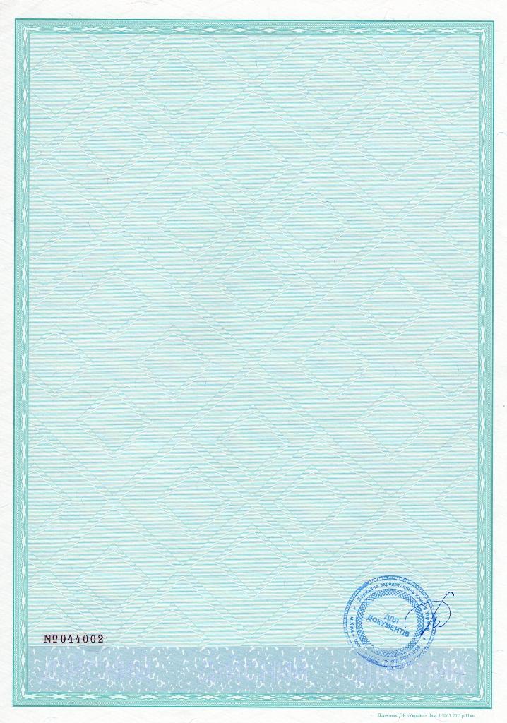Додаток до ліцензії (2)