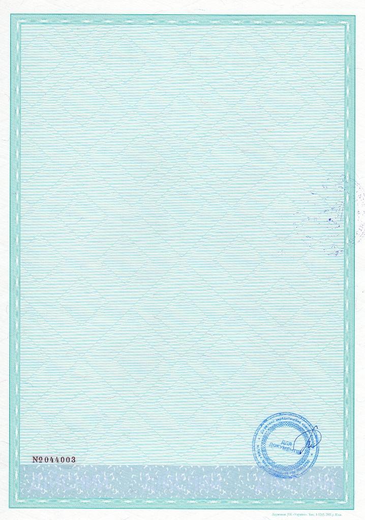 Додаток до ліцензії (4)