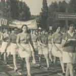 Спортивне свято 1974 року