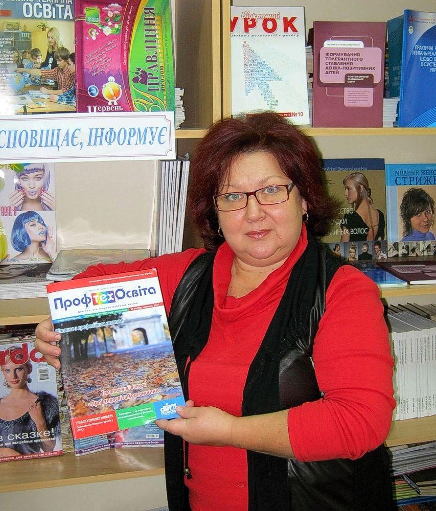Бібліотекар Картавцева Наталія Вадимівна
