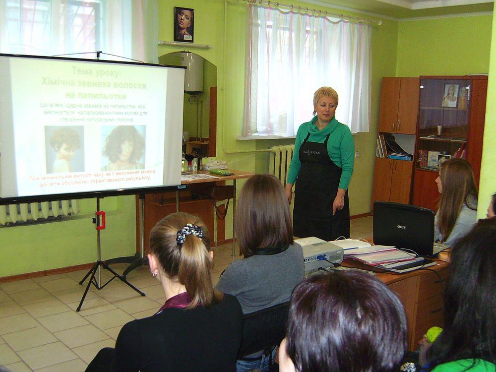Урок виробничого навчання з професії «Перукар», майстер в/н Мироненко Н.А.