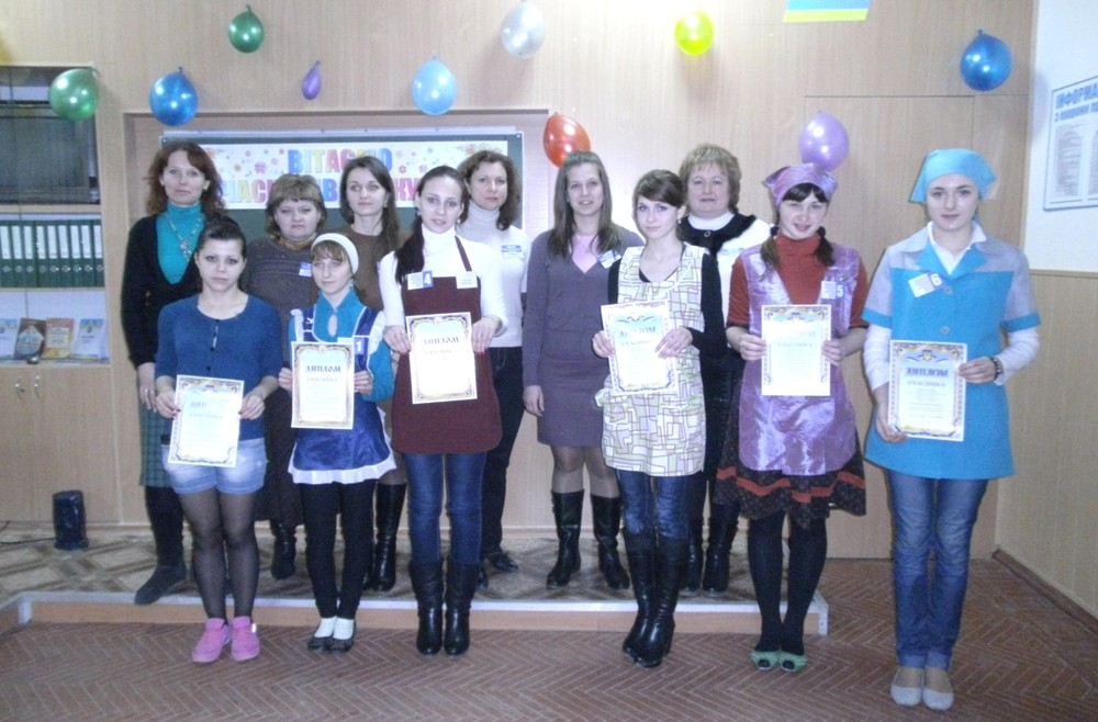 Учасники конкурсу і члени журі