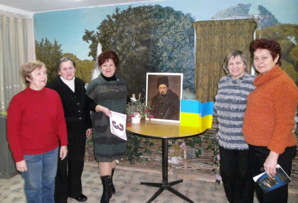 Вікторина_Стежками життя і творчості Шевченка_21-01-2014
