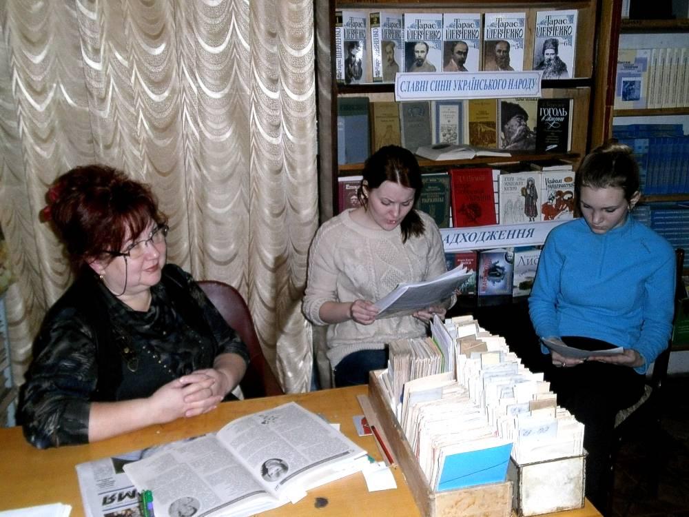 Бібліотечний радіоурок «Шевченко - честь і слава України»