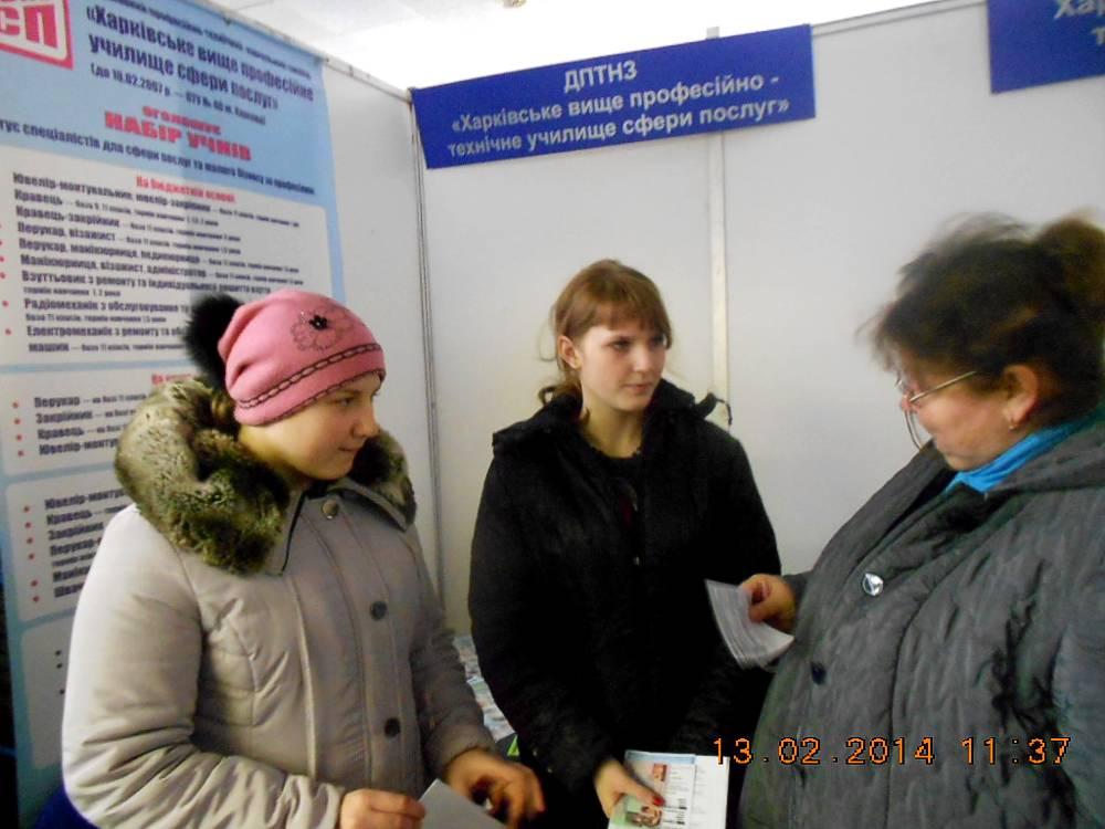 Первомайськ_13-02-2014 (2)