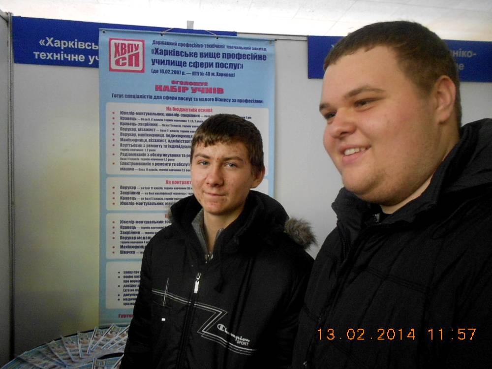 Первомайськ_13-02-2014 (3)