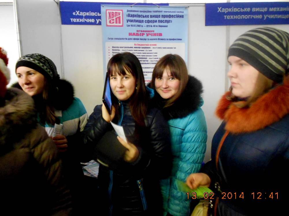 Первомайськ_13-02-2014 (4)