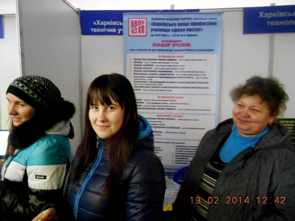 Первомайськ_13-02-2014 (5)