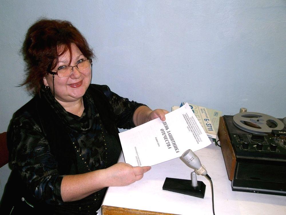 21-02-2014_Радіогазета до Дня Захисника Вітчизни