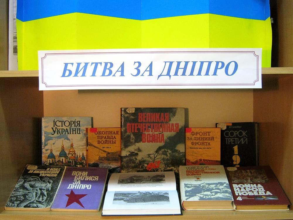 Заходи бібліотеки (4)