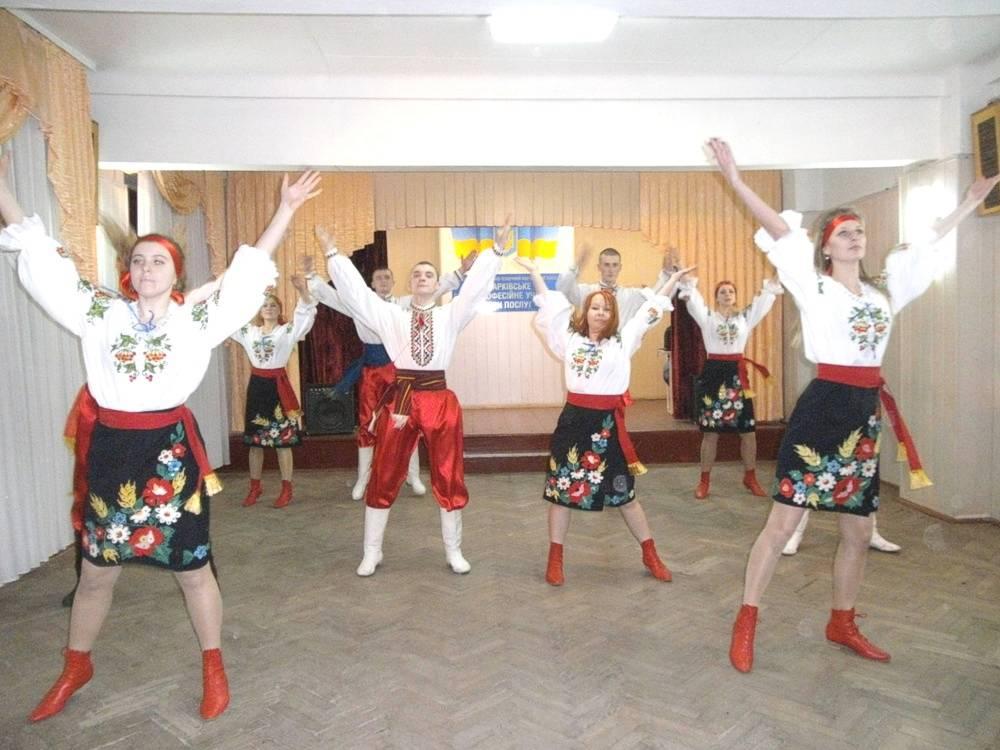 Танець «Україна»