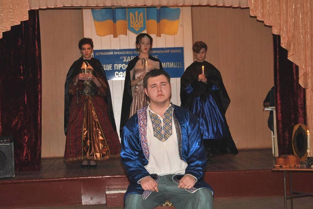 Театр-студія «Дзеркало» - «Любов та доля Кобзаря»