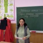 Урок-реквієм у групі 9-14 проводить майстер ВН Єгорова Людмила Володимирівна