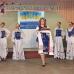 Театралізоване дефіле театру мод «Шарм» «Україна - це я»