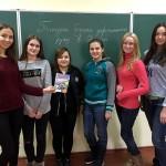 Всеукраїнський Тиждень безпеки дорожнього руху (1)