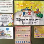 Всеукраїнський Тиждень безпеки дорожнього руху (4)