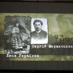 Літ вечір_життя і творчість Лесі Українки (1)