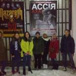Відвідування концерту Ассії Ахат (2)