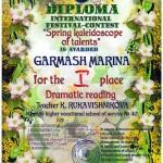Рукавішнікова КО_Весняний калейдоскоп талантів (3)