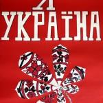 Робота Кравченко Дарини - Гран-прі