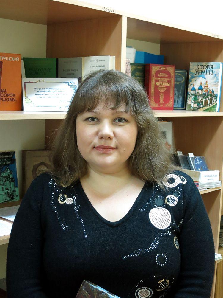 Бібліотекар Ладжаєва Ганна Олександрівна