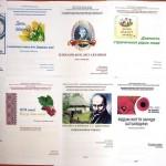 Методичні розробки бібліотечних уроків та позакласних заходів (2)
